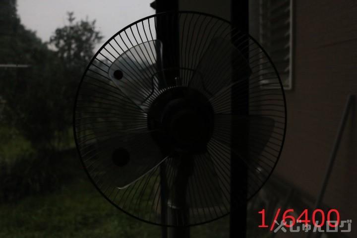 扇風機1/6400