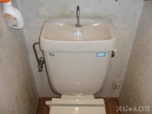 トイレ修理1