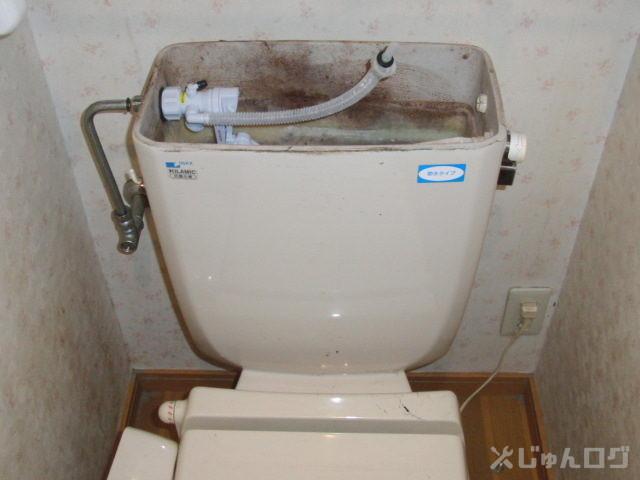 トイレ修理19