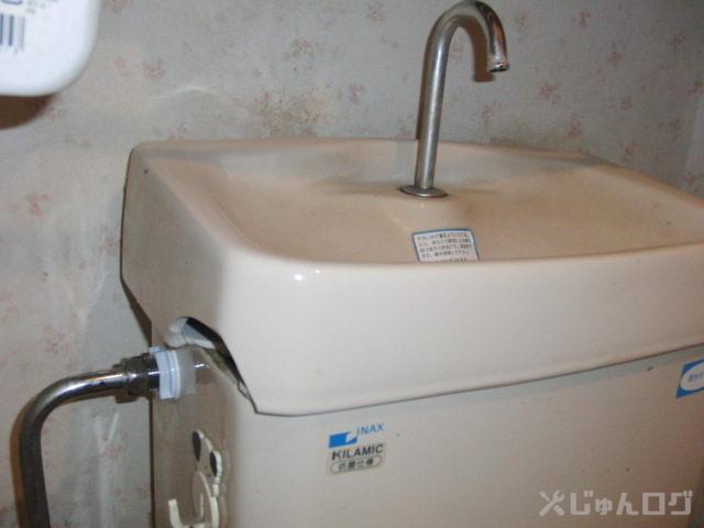 トイレ修理25