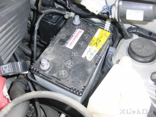 バッテリー交換8