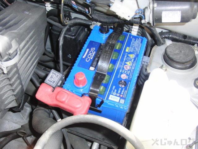 バッテリー交換10