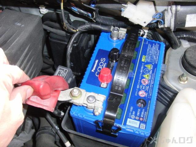 バッテリー交換11