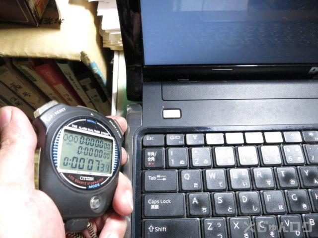 SSD起動1