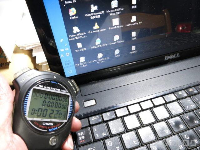 SSD起動2