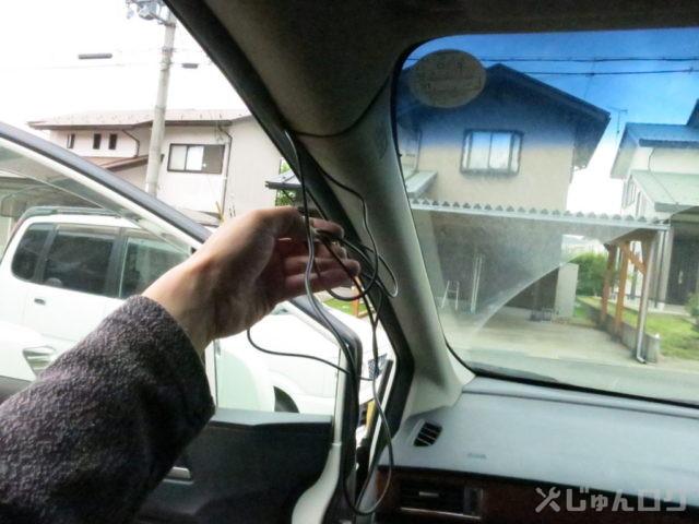 フリードドライブレコーダー取付9