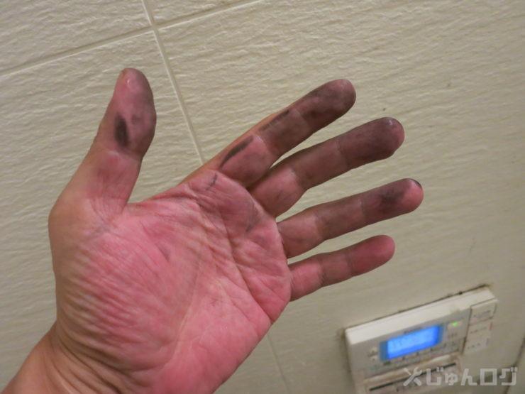ゴム栓で手が真っ黒