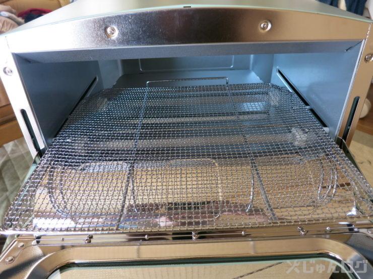 アラジン トースター 網を置く