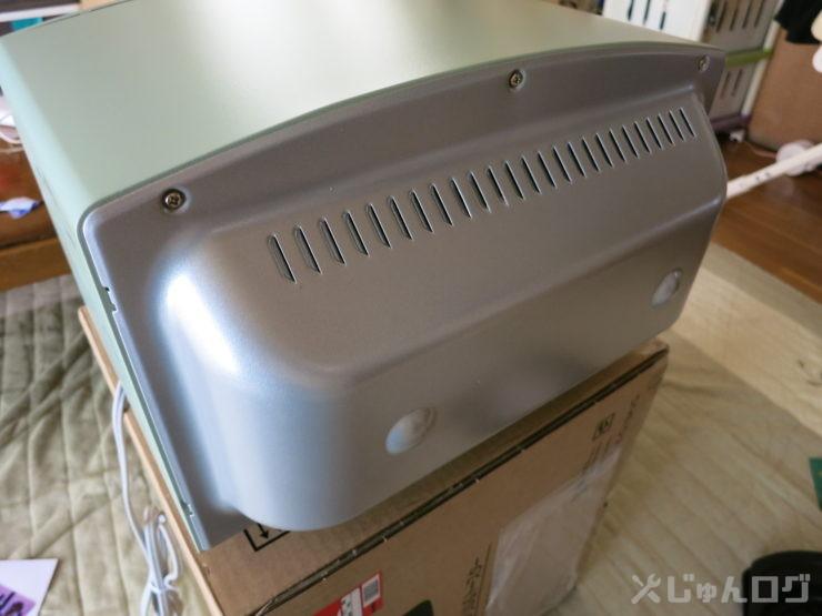 アラジン トースター 背面