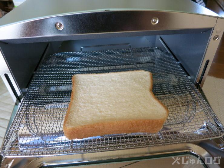 アラジン トースター パンを置く