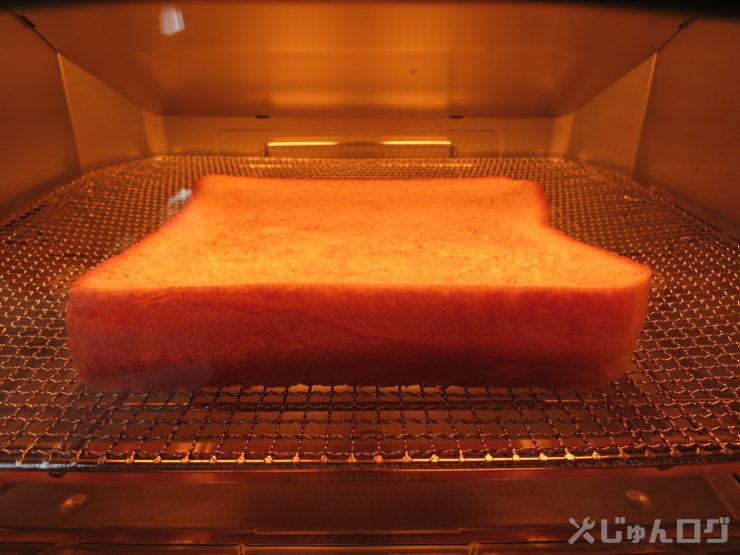アラジン トースター 焼き色がついてきた