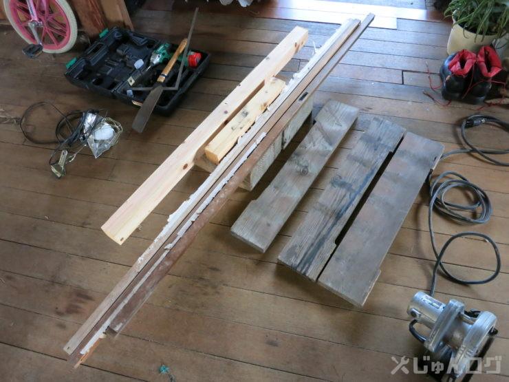 台の作成 材料