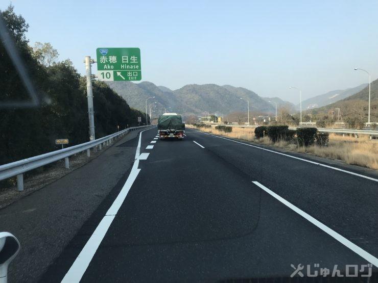 2019.02.16新幹線撮影24