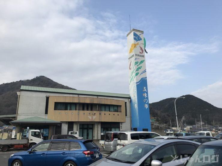 2019.02.16新幹線撮影25