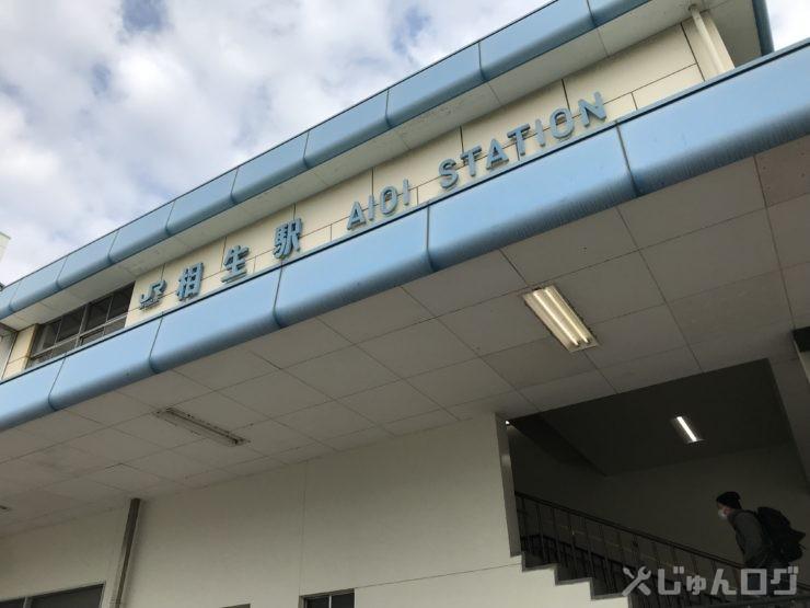 2019.02.16新幹線撮影28