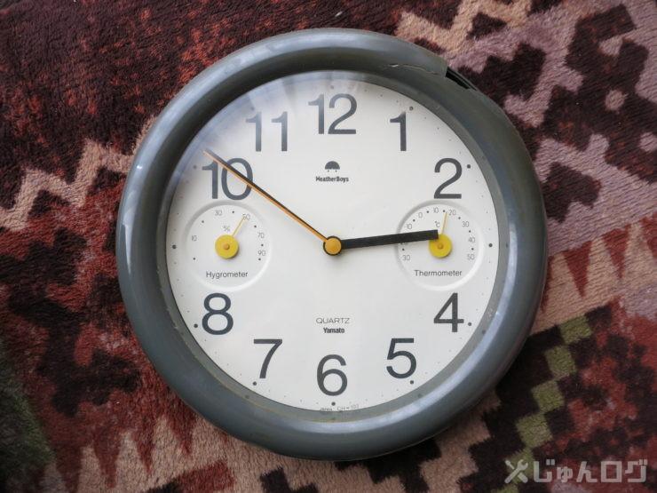 割れた時計を新調1
