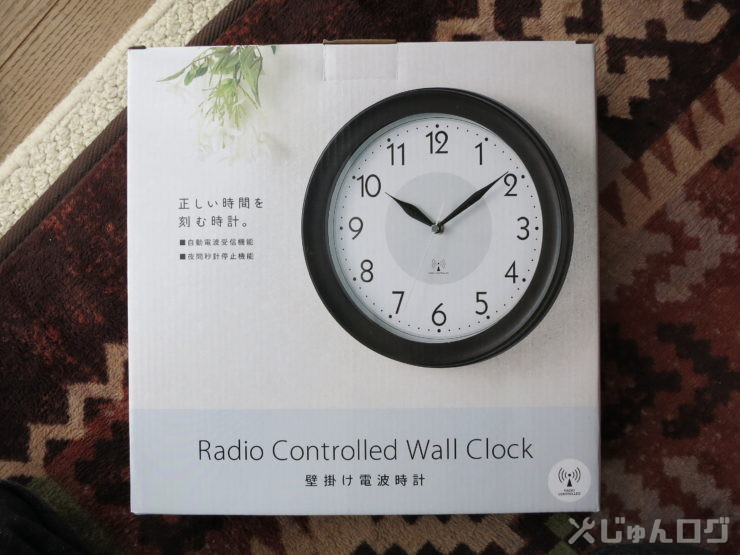 割れた時計を新調4