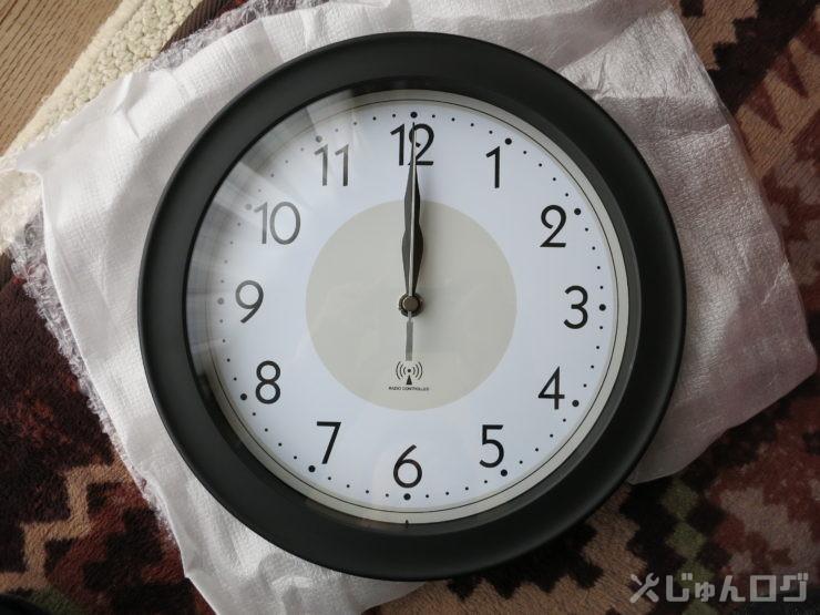 割れた時計を新調5