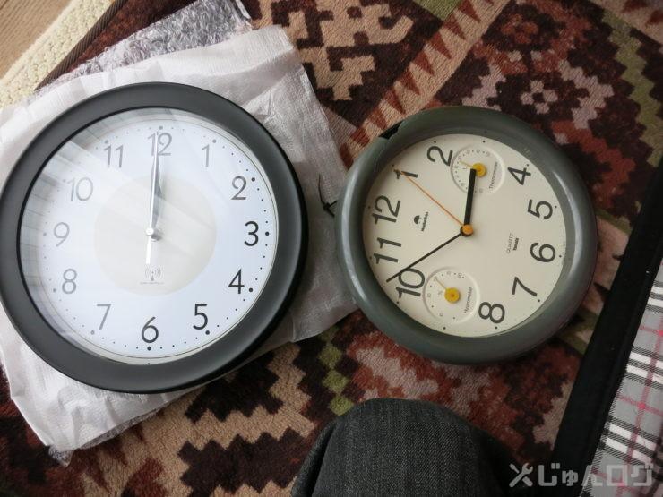 割れた時計を新調6