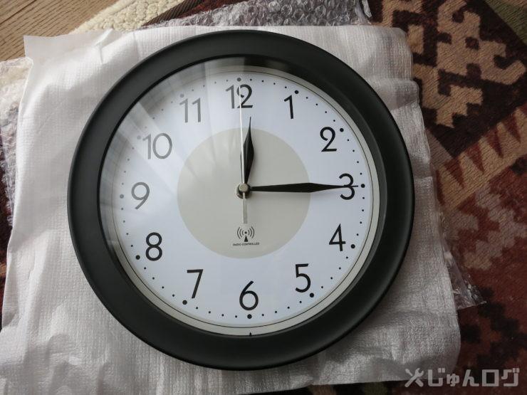 割れた時計を新調9