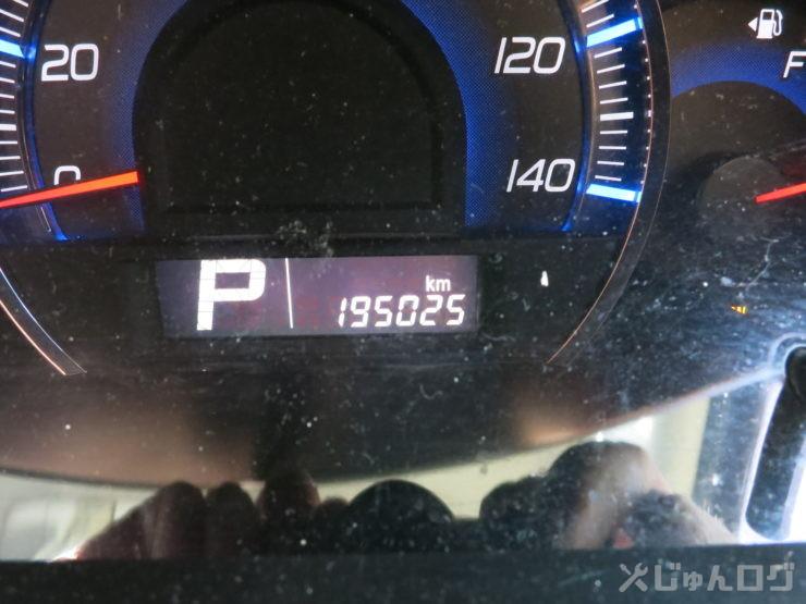 ドライブシャフトブーツ取り替え時の走行距離195025キロ