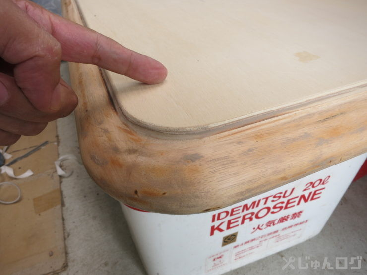天板のコーナーのアールの処理のアップ