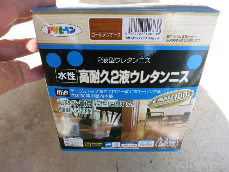 買った水性2液ニスの箱の画像