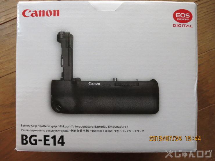 バッテリーグリップBG-E14の箱の画像