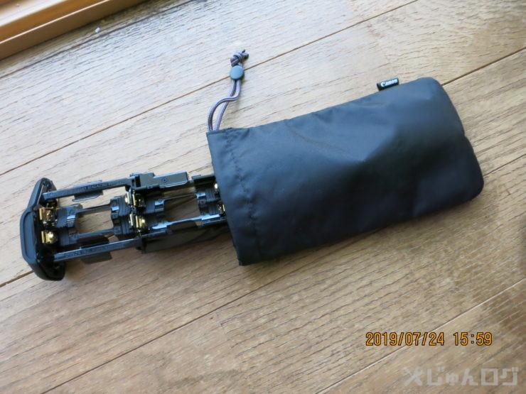 単3電池マガジンは付属のポーチに入れて保管します。