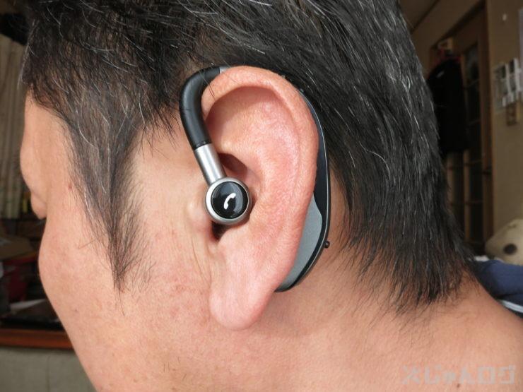 実際に耳に装着した画像です。