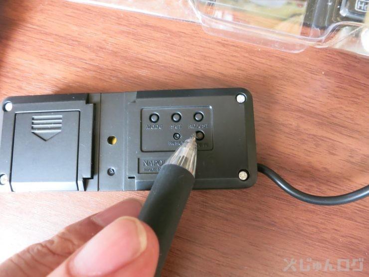 アジャストボタンを押して強制的に電波受信モードにします。