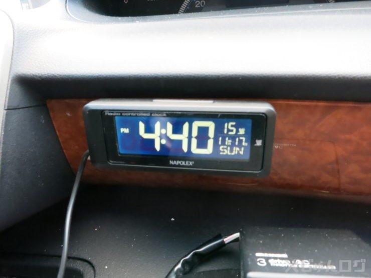 配線をして車両から電源を取り液晶も見やすく光りました。