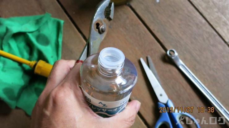 ボトルのキャップを開ける