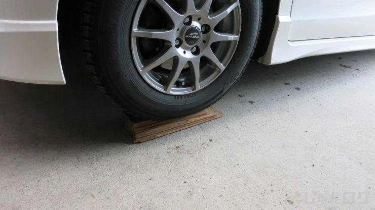 車体下のスペースを木を踏んで確保