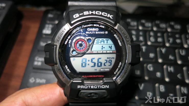 GW-8900