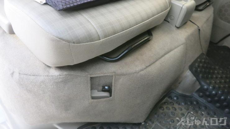 運転席下のカバー