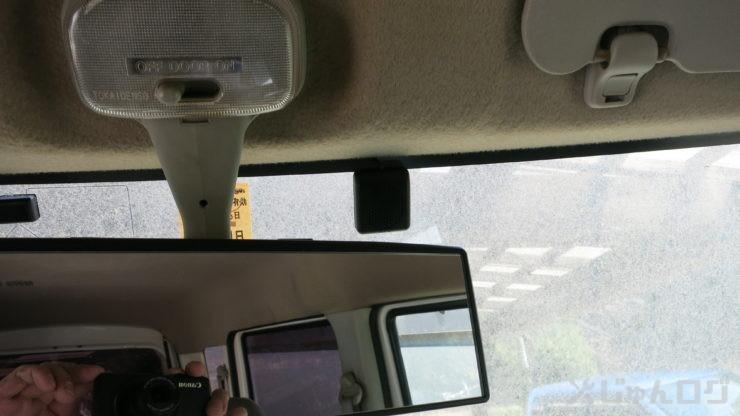 ETCアンテナをフロントガラスに貼り付ける