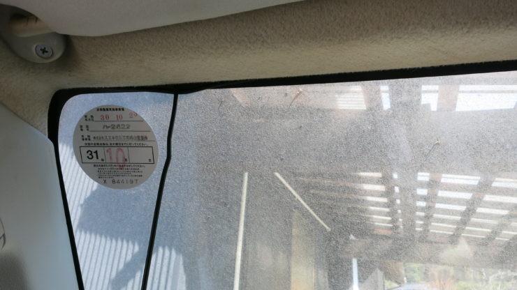 ETCアンテナ線を天井の内張に忍び込ませます。