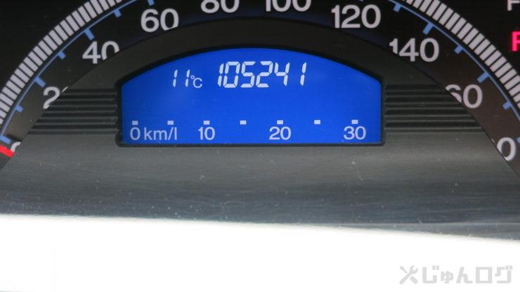 今回のタイヤ交換の距離105241キロでした。