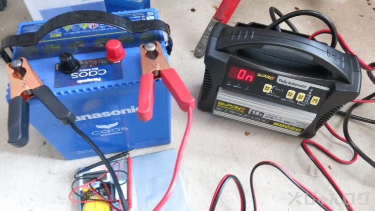 充電器で充電する