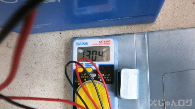 満充電後翌日の電圧13.04V、復活完了