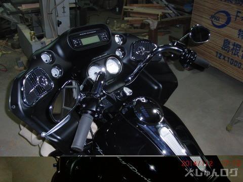 CIMG5029