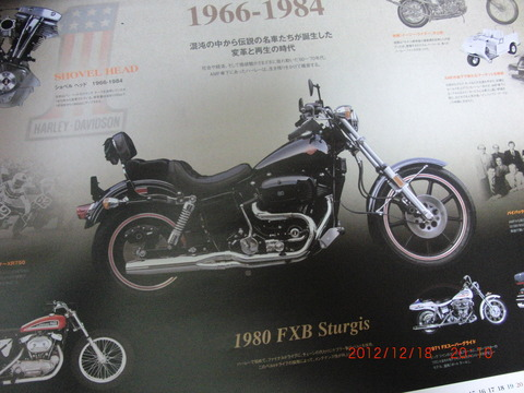 CIMG4654