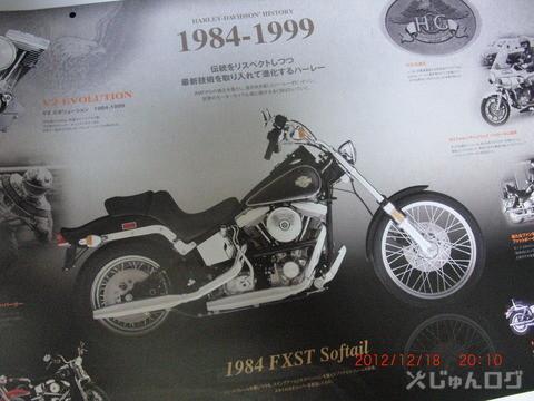 CIMG4653