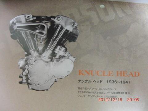 CIMG4646