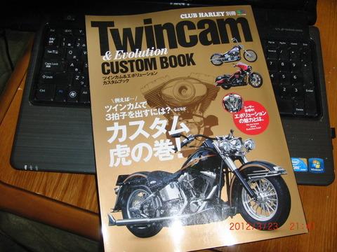 CIMG4209