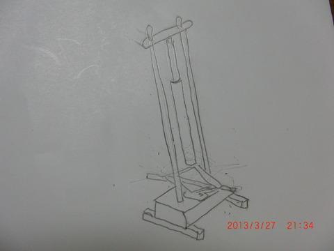 CIMG4807